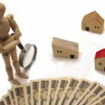 家の建て替えVSリフォーム!比較すべき条件やメリットデメリット